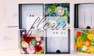 ECサイト制作実績紹介「fleur」